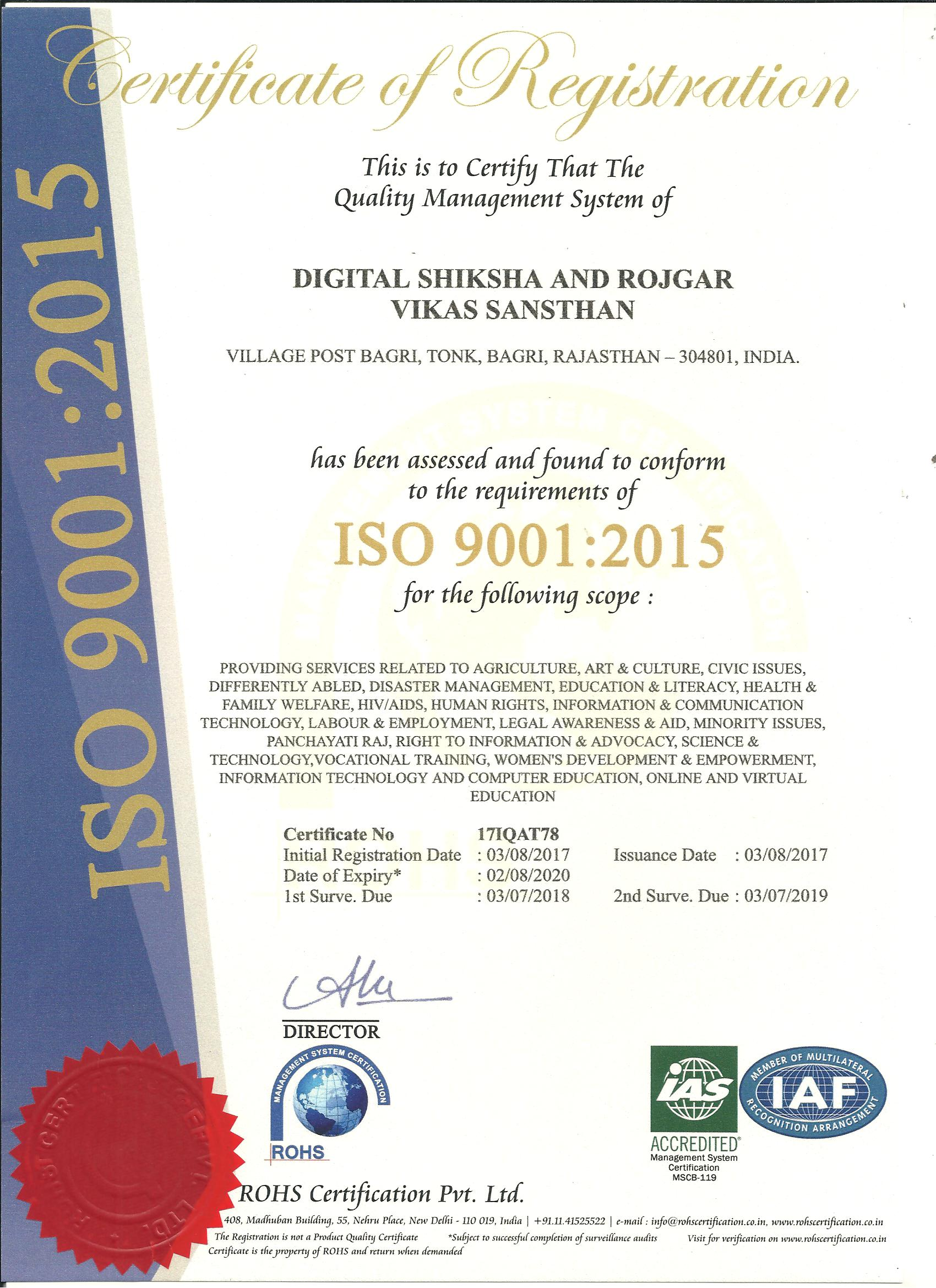 Fresh gallery of health information technology certification dsrvs iso from health information technology certification image source dsrvs xflitez Choice Image